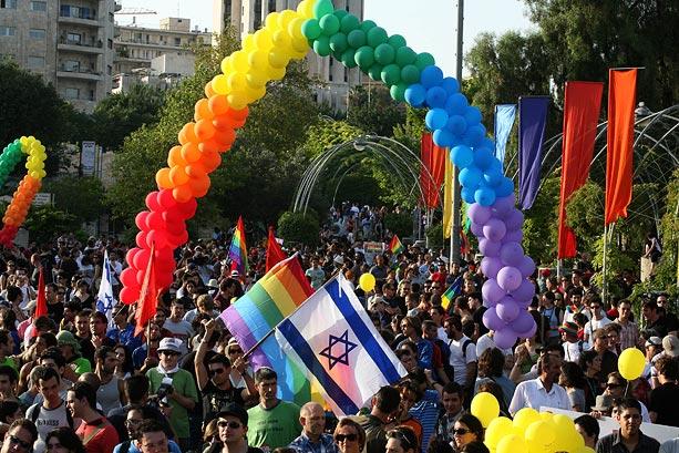 israelpride.jpg