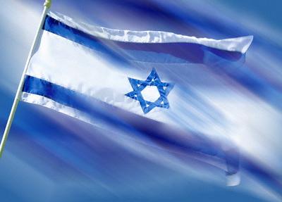 israelnation.jpg
