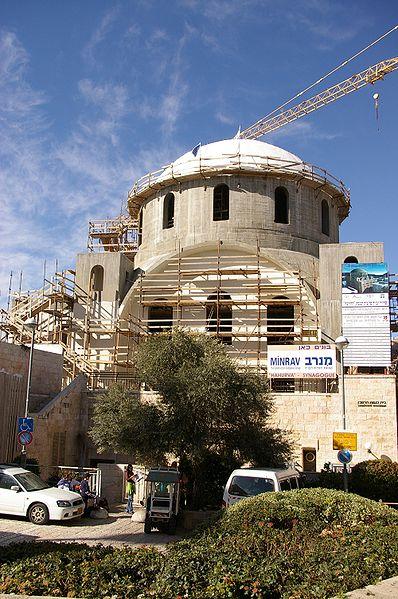 synagoguehourva.jpg