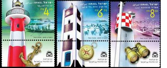 israellighthouse2.jpg